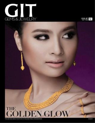 หน้าปก-12-git-gemjewelry-ookbee