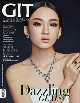 หน้าปก-13-git-gemjewelry-ookbee
