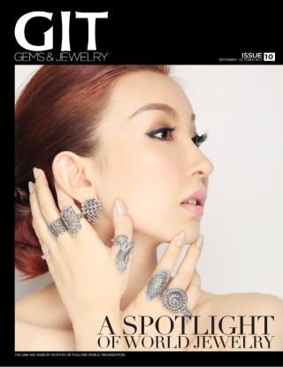 10-git-gemjewelry-หน้าปก-ookbee