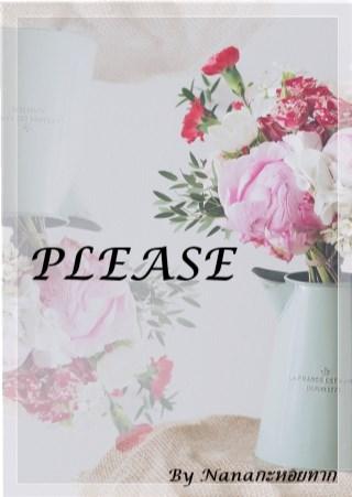 หน้าปก-please-ookbee