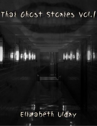 หน้าปก-thai-ghost-stories-vol1-ookbee