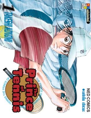 หน้าปก-the-prince-of-tennis-เล่ม-1-ookbee