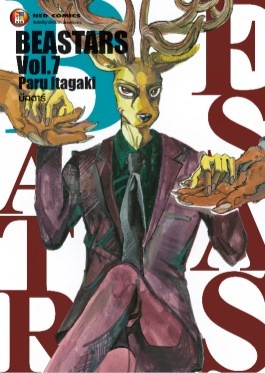 หน้าปก-beastars-บีสตาร์-เล่ม-7-ookbee