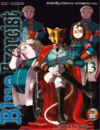 blue-exorcist-เอ็กซอร์ซิสต์พันธุ์ปีศาจ-เล่ม-13-หน้าปก-ookbee