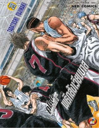 หน้าปก-kuroko-no-basket-คุโรโกะ-นายจืดพลิกสังเวียนบาส-เล่ม-29-ookbee