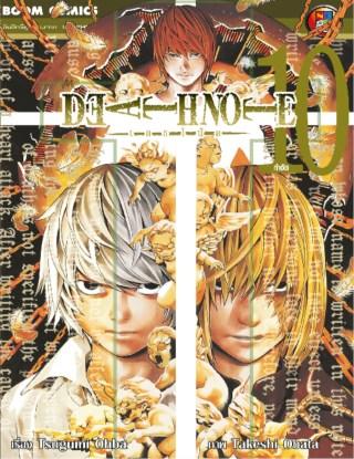 หน้าปก-death-note-เดธโน้ต-เล่ม-10-ookbee