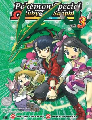 หน้าปก-pokemon-special-oras-เล่ม-3-ookbee