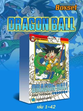 หน้าปก-boxset-dragon-ball-ดราก้อนบอล-เล่ม-1-42-ookbee