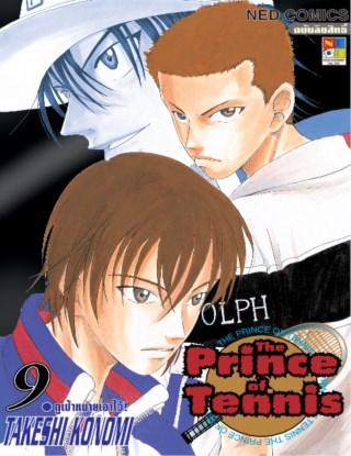 หน้าปก-the-prince-of-tennis-เล่ม-9-ookbee