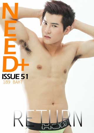 หน้าปก-need-need-issue-51-ookbee