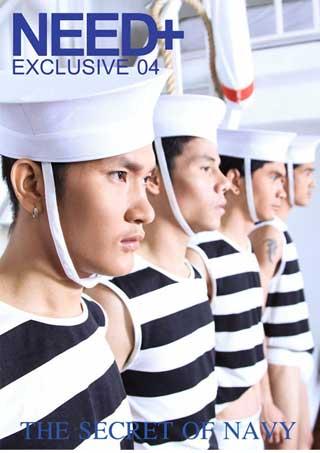 needexclusive-need-exclusive-issue-4-หน้าปก-ookbee