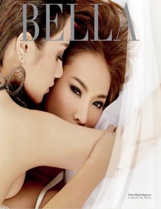 bella-photo-album-หน้าปก-ookbee