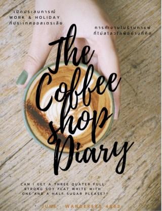 หน้าปก-the-coffee-shop-diary-เปิดประสบการณ์-work-holiday-ที่ประเทศออสเตรเลีย-ookbee