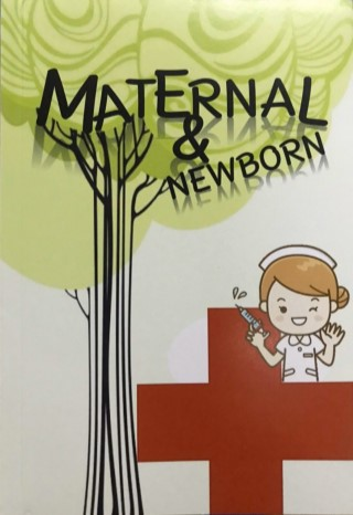 หน้าปก-maternal-newborn-ookbee