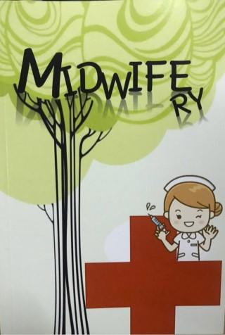 หน้าปก-midwifery-ookbee