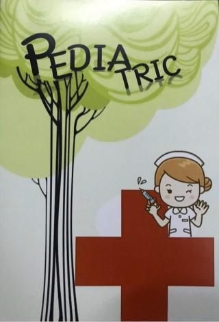 หน้าปก-pediatric-ookbee