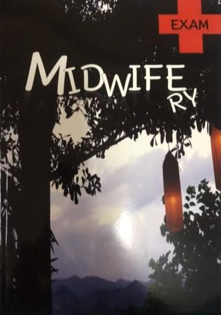 หน้าปก-midwifery-exam-ookbee
