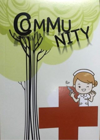 หน้าปก-community-ookbee