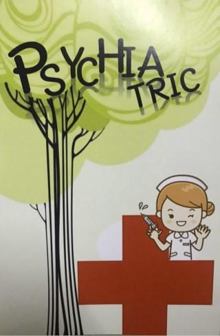 หน้าปก-psychiatric-ookbee