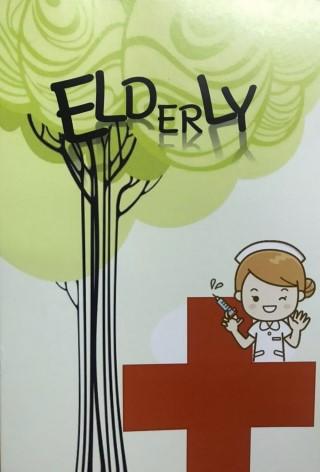 หน้าปก-elderly-ookbee