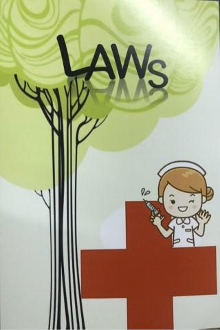 หน้าปก-laws-ookbee