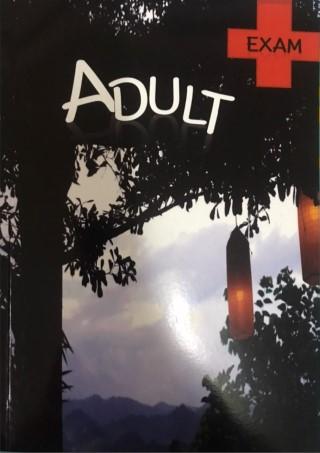 หน้าปก-adult-exam-ookbee