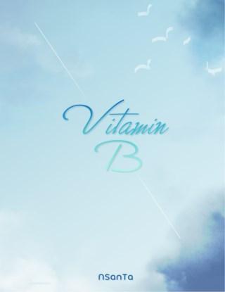 หน้าปก-vitamin-b-yaoi-ookbee
