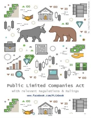 หน้าปก-รวมกฎหมายบริษัทมหาชนจำกัด-ookbee