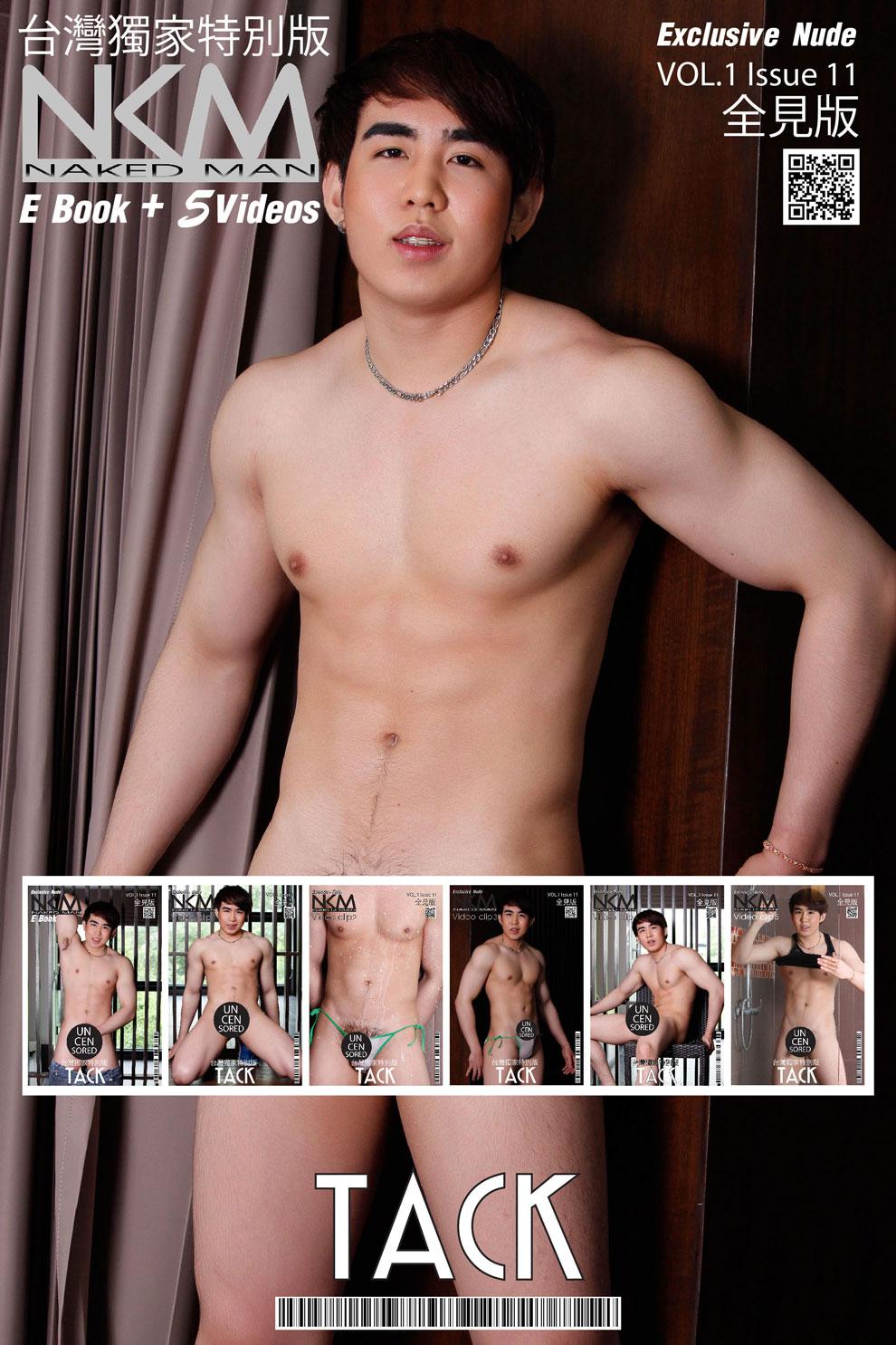 หน้าปก-nkm-magazine-no11-exclusive-nude-e-book-5-videos-ookbee