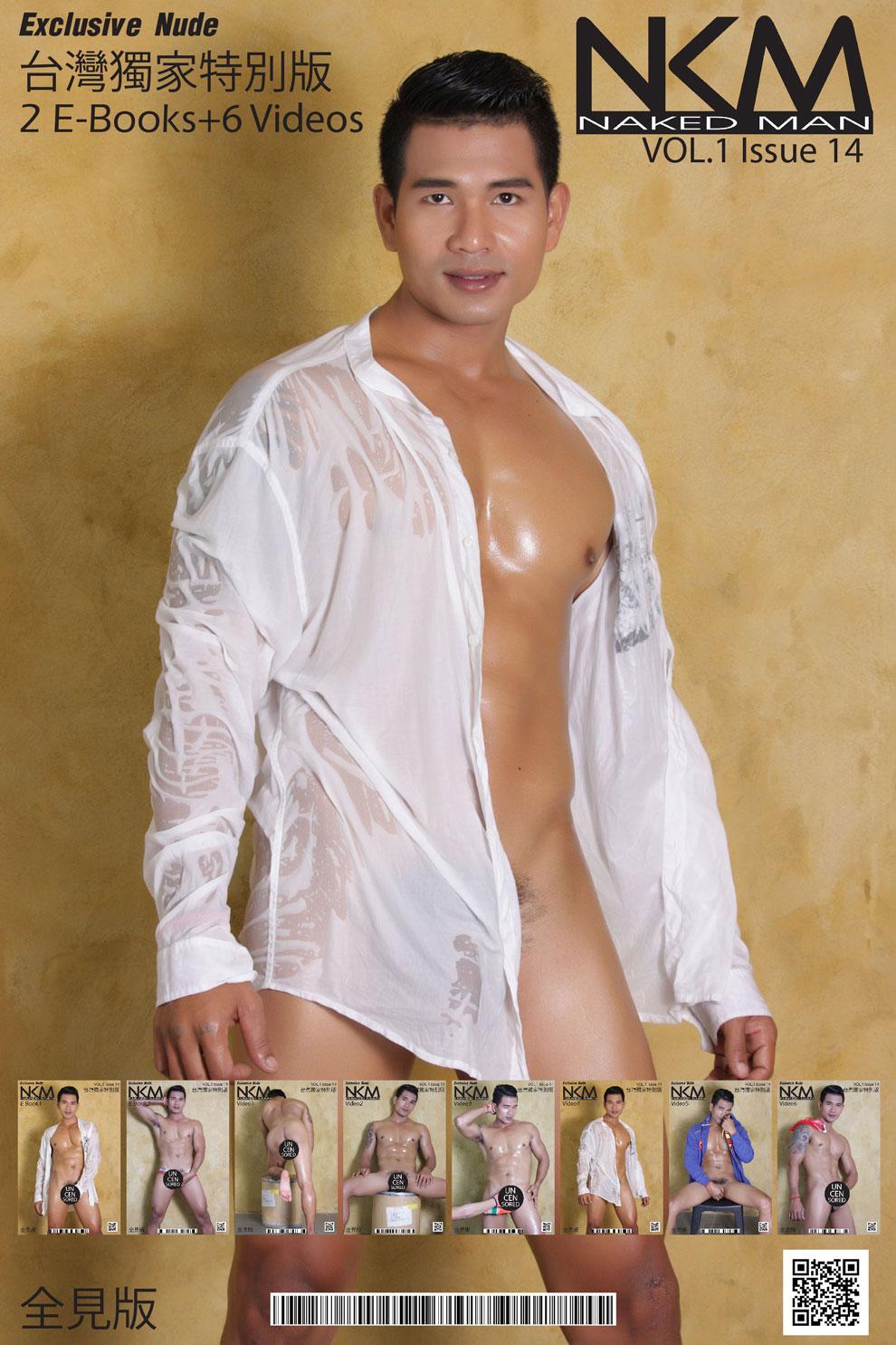 หน้าปก-nkm-magazine-no14-exclusive-nude-e-book-6-videos-ookbee
