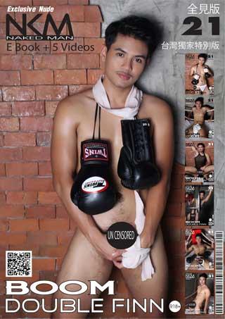 หน้าปก-nkm-magazine-no21-exclusive-nude-e-book-5-videos-ookbee