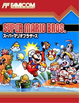 หน้าปก-super-mario-bros-มาเล่นมาริโอ้กันเถอะ-ookbee