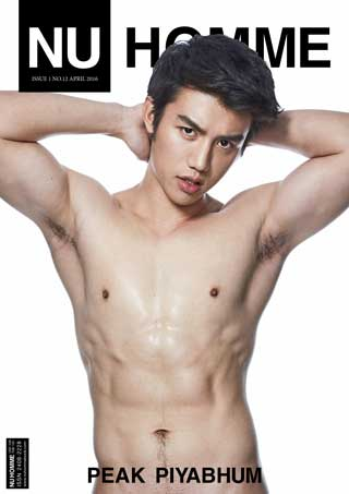 nu-homme-april-2016-issue-1-no12-หน้าปก-ookbee