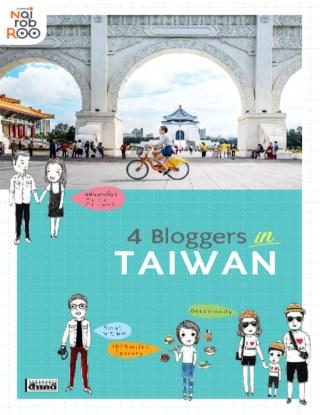 4  Bloggers in TAIWAN
