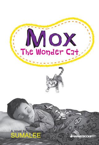 ม่็อกซ์-แมวมหัศจรรย์-หน้าปก-ookbee