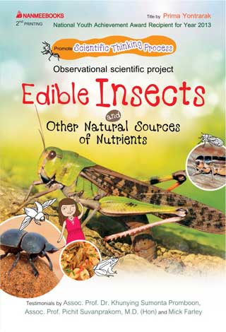 edible-insects-and-other-natural-sources-of-nutrients-หน้าปก-ookbee