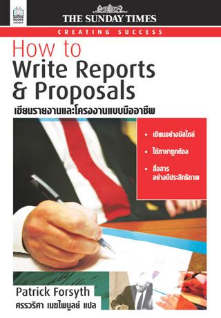 หน้าปก-เขียนรายงานและโครงงานแบบมืออาชีพ-ookbee
