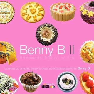 benny-b-ii-homemade-bakery-for-you-หน้าปก-ookbee