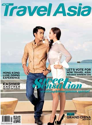 หน้าปก-now-travel-asia-september-october-2015-ookbee
