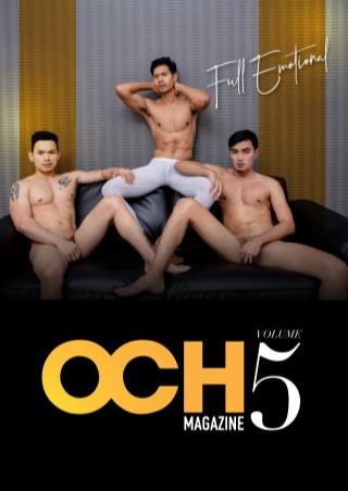หน้าปก-och-magazine-vol-5-ookbee