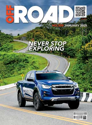 หน้าปก-off-road-january-2021-ookbee