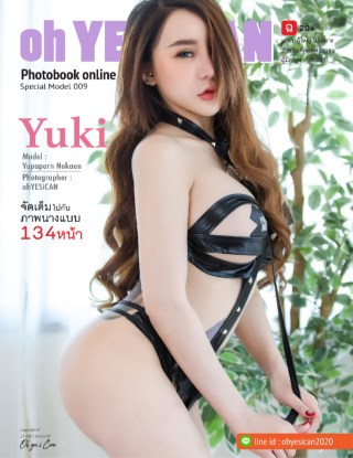 oh-yes-i-can-special-model-issue-009-หน้าปก-ookbee