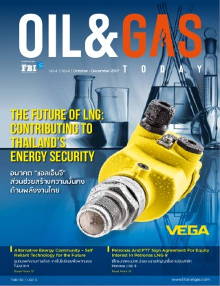 oil-gas-today-magazine-vol-4no16-october-december-2017-หน้าปก-ookbee
