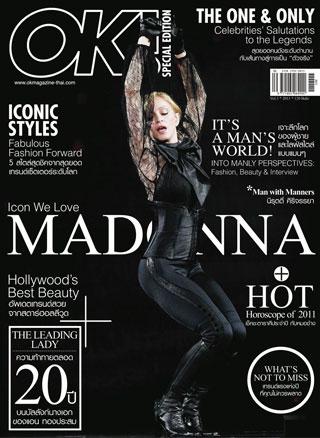 หน้าปก-special-edition-2011-ookbee