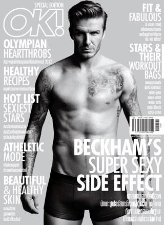 หน้าปก-special-edition-2012-ookbee