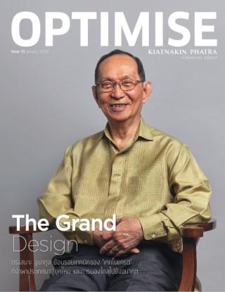 หน้าปก-optimise-issue-15-ookbee