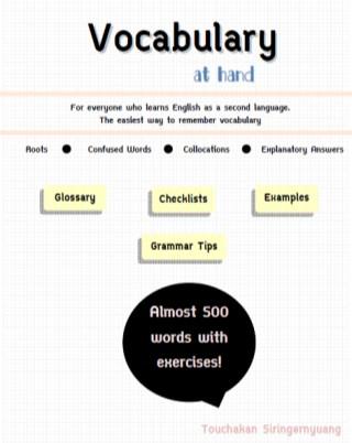 vocabulary-at-hand-english-version-หน้าปก-ookbee