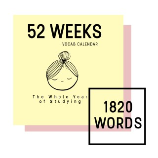หน้าปก-52-weeks-of-vocab-calendar-ookbee