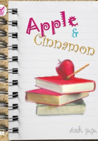 หน้าปก-apple-cinnamon-ookbee