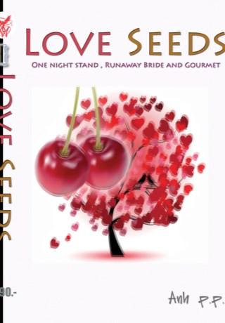 หน้าปก-love-seeds-vol1-ookbee